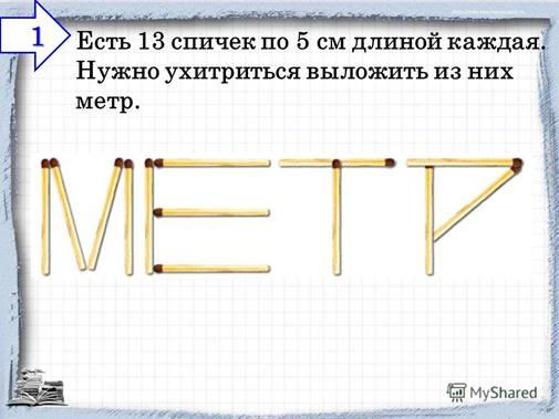 http://images.myshared.ru/5/465916/slide_2.jpg