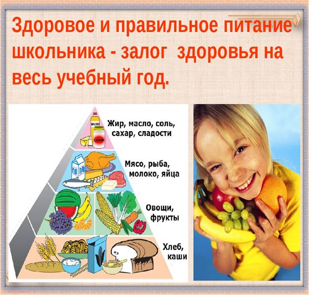http://xn--107-5cd3cgu2f.xn--p1ai/upload/medialibrary/cee/cee0802bed04d22d1640b1ad0db6be31.jpg