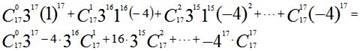http://www.math.mrsu.ru/text/courses/0/eluch/img/img_1298.jpg