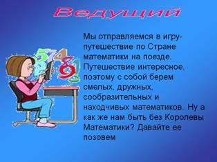 http://900igr.net/up/datas/217544/005.jpg