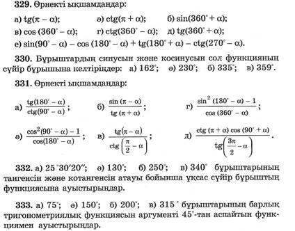9.3.jpg