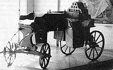 https://upload.wikimedia.org/wikipedia/commons/thumb/4/40/Shamshurenkov_carriage.jpg/220px-Shamshurenkov_carriage.jpg
