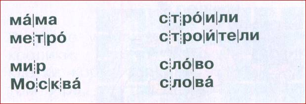 Image2.bmp