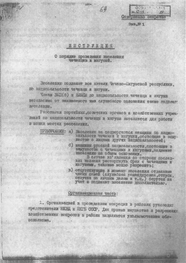 http://s55.radikal.ru/i148/1011/ea/b0f40cbbbb76.jpg