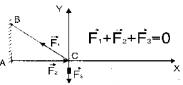http://www.eduspb.com/public/resize/img/formula/image007_3-183x85.png