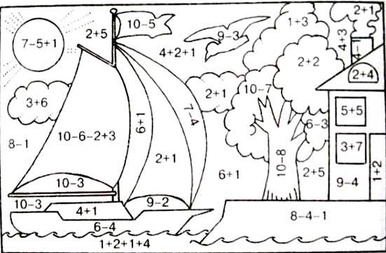 http://vse-raskraski.ru/assets/images/resources/455/raskraski-matematicheskie-23.jpg