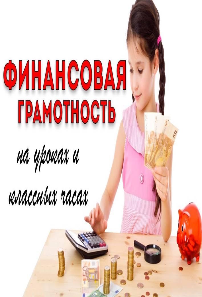 http://mezhgorie-sch-1.ucoz.ru/18-19/maxresdefault.jpg
