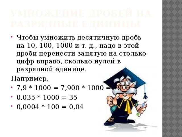https://fhd.multiurok.ru/9/8/d/98d2c9e6cebd19253b3064ebdfaa8ff05e7a00a0/img4.jpg