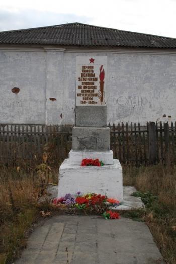 http://memory45.kurganobl.ru/admin/pics/2788_mini.jpg