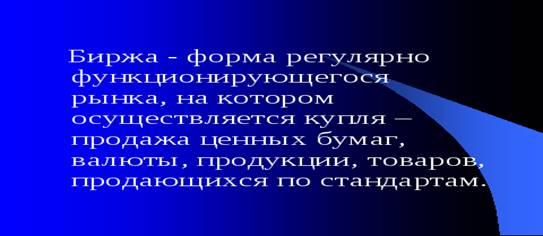 https://cdn2.arhivurokov.ru/multiurok/html/2018/01/17/s_5a5f50ec6fdc8/s800956_0_2.png