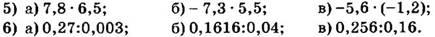 http://compendium.su/mathematics/algebra7/algebra7.files/image008.jpg