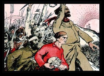 Картинки по запросу ռազմական կոմունիզմ
