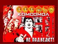 https://www.metod-kopilka.ru/images/doc/76/77894/img18.jpg