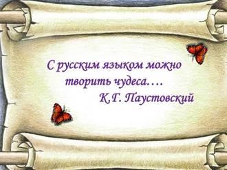 https://image1.slideserve.com/3115959/slide1-n.jpg