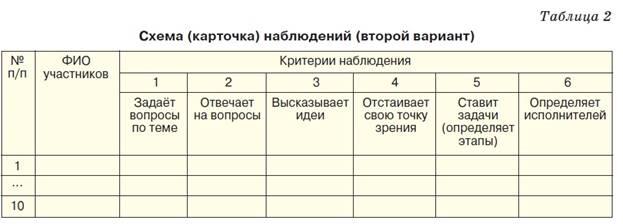 табл2.jpg