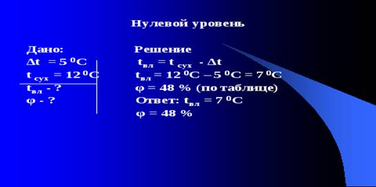 https://cdn2.arhivurokov.ru/multiurok/html/2018/01/17/s_5a5f50ec6fdc8/s800956_0_3.png