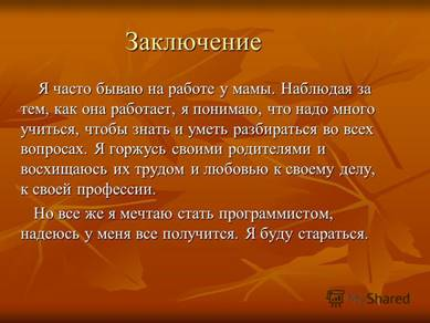 http://player.myshared.ru/10/1005121/slides/slide_6.jpg