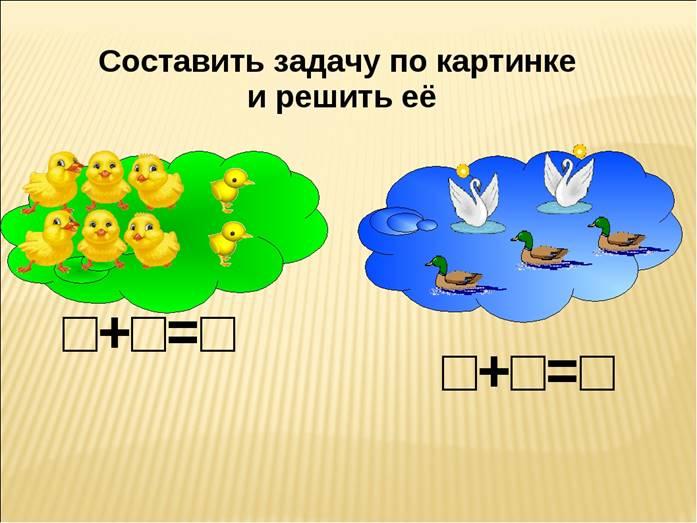 https://ds03.infourok.ru/uploads/ex/09fe/0005883d-8911346e/img9.jpg