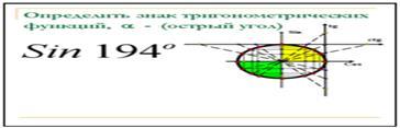 http://xn--i1abbnckbmcl9fb.xn--p1ai/%D1%81%D1%82%D0%B0%D1%82%D1%8C%D0%B8/503871/img2.gif