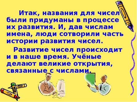https://docviewer.yandex.ru/view/0/htmlimage?id=gkvlk-4xctby95bqmd6iisryrcadq86svoemoi9xebx9t2x03yx3d8wq3ltx708aib996mi6dsntnb38x6n4w2wi34q069x70gzfroqkq&name=image-sU5vLMbHQ333O8xxDK.png&dsid=3eb79d99ed37002f8bacdeb46391304b