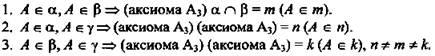 http://compendium.su/mathematics/geometry10/geometry10.files/image071.jpg