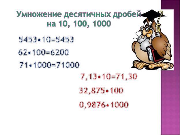https://ds04.infourok.ru/uploads/ex/05f8/0013b507-57d22115/img12.jpg