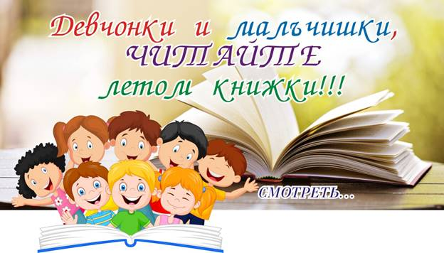 http://libklimovich.mogilev.by/news/image/img2016/jun/dimclk.jpg