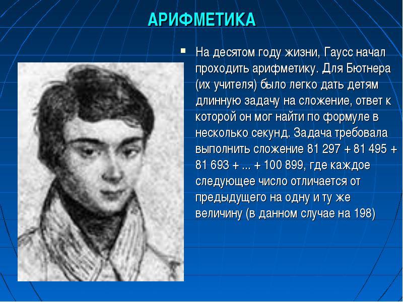 Описание: http://rpp.nashaucheba.ru/pars_docs/refs/53/52914/img5.jpg