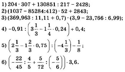 http://compendium.su/mathematics/algebra7/algebra7.files/image016.jpg