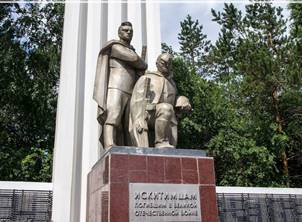 Памятник героям, Искитим