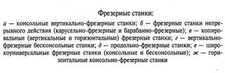 http://rezhemmetall.ru/wp-content/uploads/2015/09/fstan02.jpg