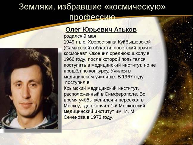 https://ds03.infourok.ru/uploads/ex/01aa/00056c61-ab1c3db4/img6.jpg