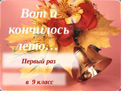 https://fs00.infourok.ru/images/doc/220/7735/1/img1.jpg