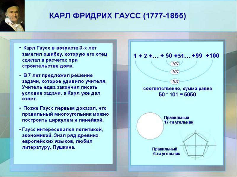 Описание: http://rpp.nashaucheba.ru/pars_docs/refs/53/52914/img4.jpg