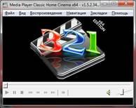 Картинки по запросу программа для видео просмотра