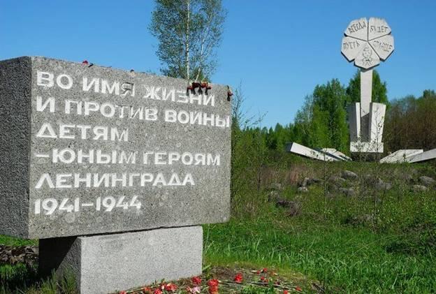 Картинки по запросу цветок жизни памятник