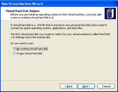 Выбор виртуального жесткого диска