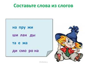 http://znakka4estva.ru/uploads/category_items/sources/24f42ec002751529312acbed7c4e8d83.jpg