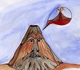 Необычная гора - ВУЛКАН