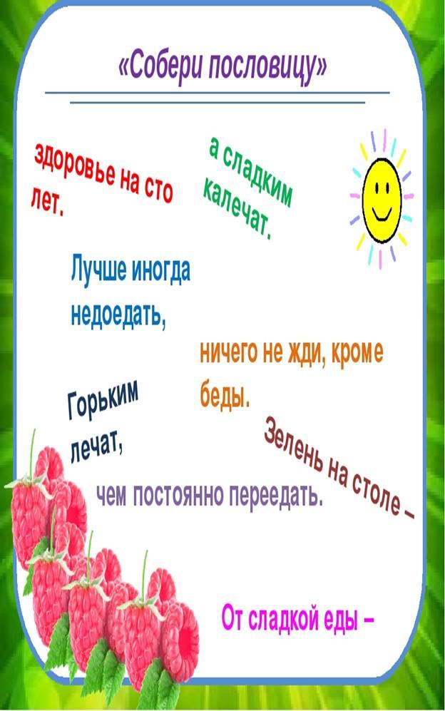 https://ds04.infourok.ru/uploads/ex/0f24/0002ce43-e5ad158f/7/img5.jpg
