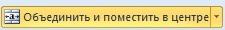 https://www.sites.google.com/site/rabotaexcel0/_/rsrc/1465764979505/home/zanatie-1-osnovy-raboty-v-microsoft-excel/1.17%20%201.jpg