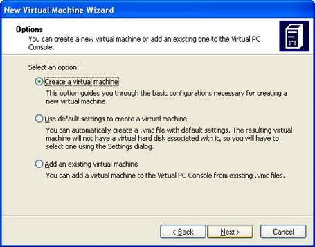 Выбор варианта создания виртуальной машины