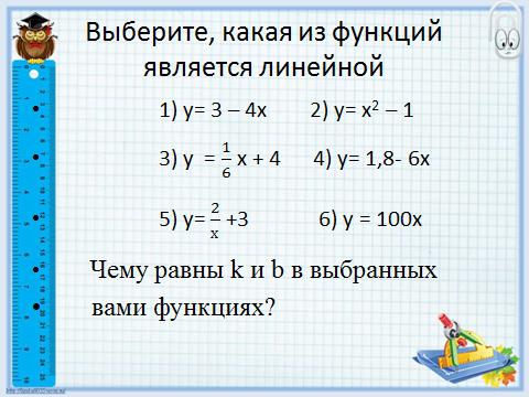 https://fsd.kopilkaurokov.ru/uploads/user_file_55b3c93b37c8e/user_file_55b3c93b37c8e_1_1.png
