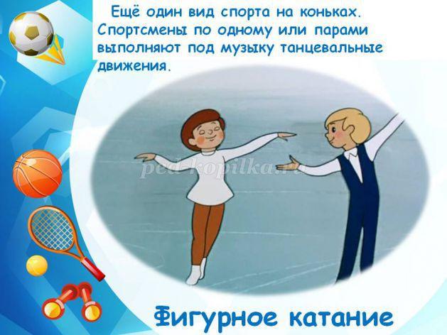 https://ped-kopilka.ru/upload/blogs/25938_ceb954f7fb3b518c70125fc9de9e323e.jpg.jpg