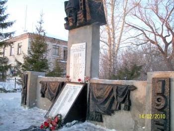 http://memory45.kurganobl.ru/admin/pics/2821_mini.jpg