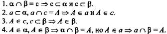 http://compendium.su/mathematics/geometry10/geometry10.files/image062.jpg