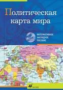 http://unesco.mitht.rssi.ru/drofa/pic/2-1-ab.jpg