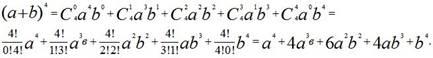 http://www.math.mrsu.ru/text/courses/0/eluch/img/img_1294.jpg