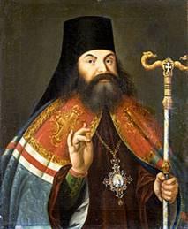 http://upload.wikimedia.org/wikipedia/commons/thumb/3/36/Feofan_Prokopovich.jpg/225px-Feofan_Prokopovich.jpg
