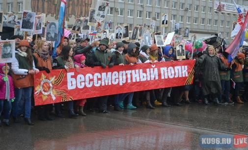 http://k-uralskiy.er66.ru/images/er66_ru_kuralskiy/NR08712936e6f52ed9cdb35e50a70b71cf.jpg